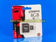 Карта памяти 8Gb microSDHC class 4 Kingston (SDC4/8GB) для компьютера