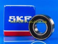 Підшипник SKF 205 2RS (фірмова упаковка) для пральної машини