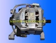 Мотор Indesit C00275461