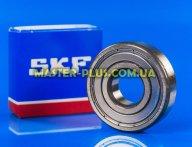 Подшипник SKF 304 zz Original