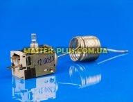 Термостат ТАМ-113-1