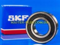 Подшипник SKF 206 2RS Original