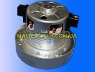 Мотор пылесоса LG EAU41711808