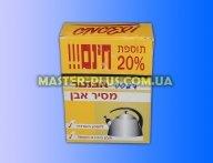 Универсальное средство для снятия накипи Antikalk Kettle Powder 250 г.