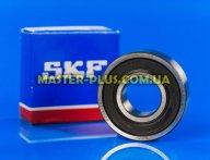 Подшипник SKF 203 2RS Original для стиральной машины