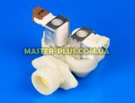 Клапан впускной 2/180Electrolux8074876312Original