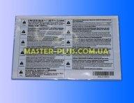 Тканина для протирання (мікро фібра) Samsung BN63-01798B для lcd телевізора