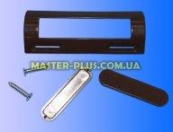 Ручка дверей холодильника (універсальна) кріплення 105-160 мм коричнева для холодильника