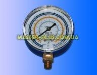 Манометр низкого давления 0-350PSI для R22, R134a, R404a, R407c VALUE BBL