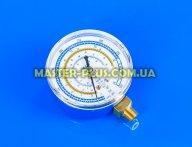 Манометр низкого давления 0-550PSI для R404a, R134a, R410a, R407c VALUE EBL