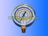 Манометр низкого давления 0-550PSI для R22, R134a, R404a, R407c VALUE CBL