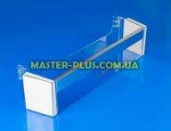 Полка (балкон) нижняя Bosch 743239