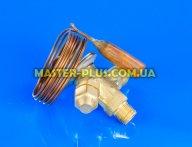 Терморегулирующий вентиль R404 (внутреннее выравнивание)