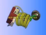 Терморегулятор (датчик температуры) капиллярный Zanussi 1266225117