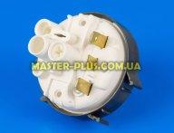 Прессостат (датчик уровня воды) Electrolux 1503260109