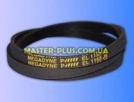 Ремень 1153 J5 EL «Megadyne» черный