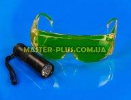 Ліхтар з ультрафіолетовим світлом і окулярами для захисту очей DRAA (Італія) для інструмента для ремонту холодильників