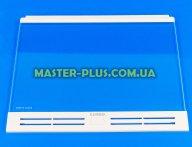 Полка холодильной камеры (с вентиляцией) Electrolux 8075922024