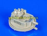 Реле давления воздуха для котла газового Beretta CIAO 1500Pa P=62/52-72/62pa 3 connectors R01005272