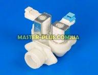 Клапан впускной Electrolux 140127691016 Original