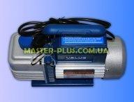 Вакуумный насос 135л/мин Value VE135N