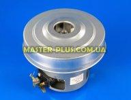 Мотор для пылесоса 1600w LPA HWX-PH7 (N4)