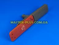 Импеллер (разбрызгиватель) нижний AEG 1173644079 Original