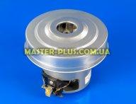Мотор для пылесоса 1800w LPA HWX-PH7 (N4)