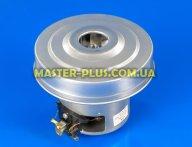 Мотор для пылесоса 1400w LPA HWX-PH7 (N4)