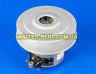 Мотор для пылесоса 1600w LPA HWX-PD (N1)
