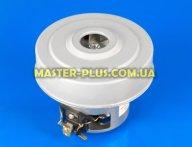 Мотор для пылесоса 1400w LPA HWX-PD (N1)