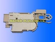 Замок (УБЛ) Electrolux 1461174045 (без упаковки)