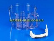 Чаша основная для кухонного комбайна Vitek VT-1613