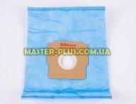 Набор синтетических мешков для пылесоса Zelmer FILTERO FLZ 07 Extra (4 мешка)