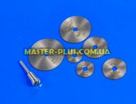 Набор отрезных дисков 22-50мм для гравера (бормашины)
