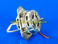 Мотор центрифуги «САТУРН» YYG-60
