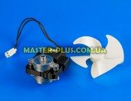 Мотор вентилятора обдува Atlant 908085400051