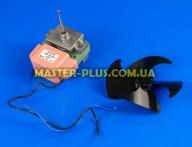 Вентилятор обдува No Frost вал 40*3.2mm SKL