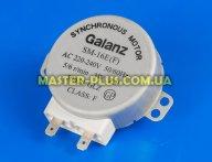 Мотор вращения тарелки Gorenje 295351 для микроволновой печи