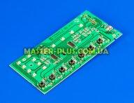 Модуль (плата) индикации Ardo 651014179