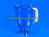 Чаша пластиковая 2000ml для блендера Braun 7322310454