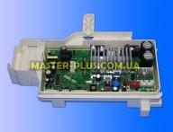 Модуль (плата управления мотором) Samsung DC92-00597A