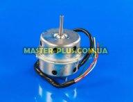 Мотор для вытяжки Pyramida CM9084 (CM90)