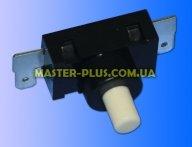 Кнопка включения для пылесосов совместимая с Zelmer 601101.1027
