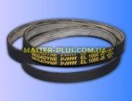 Ремень 1050 J5 EL «Megadyne» черный