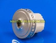 Мотор для моющего пылесоса 1800w LPA HLX-GS-PE для пылесоса