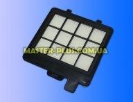Фильтр HEPA для мотора пылесоса Zelmer 6012010128 (794059)