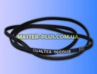 Ремень черный «Qualtex» 1600 H5