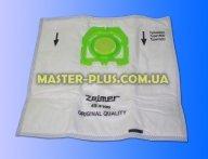 Мешок для пылесоса Zelmer код: 49.4100 (Зеленый) для пылесоса