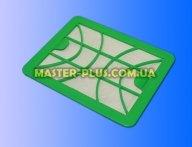 Hepa фильтр Zelmer (Зеленый) 4000.0073